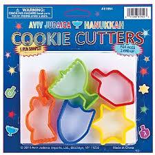 hanukkah cookie cutters 5 pc hanukkah cookie cutters aviv judaica