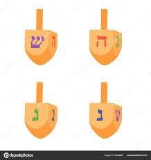hanukkah dreidels hanukkah dreidel raster stock photo viktorijareut 161628806