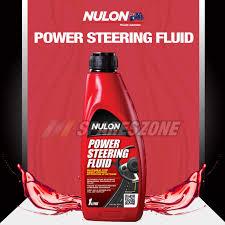 nulon power steering fluid 1l for peugeot 206 psf 1 power steering
