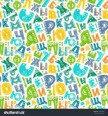 seamless pattern cyrillic russian alphabet funny stock vector