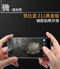 bureau v駻itas certification 努比亚z11评测 微观世界努比亚z11黑金版微距拍照评测 努比亚z11 手机