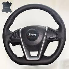 nissan versa wheel cover online get cheap nissan steering wheel covers aliexpress com