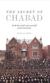 chabad books the secret of chabad inside the world s most successful
