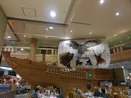 abashiri family greatest hotels in the east hokkaido area japan trip101