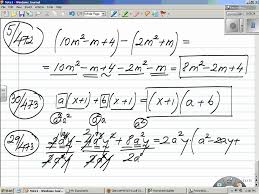 polynomials adding subtracting factoring solving quadratic