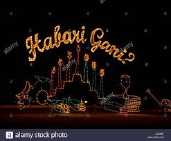 jones beach christmas light show 2015 jones beach holiday light spectacular swahili greeting a stock