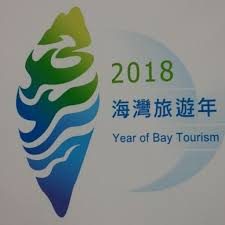 tourism bureau s tourism bureau launches 2018 year of bay tourism to