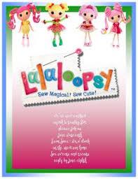 lalaloopsy birthday party joyously domestic