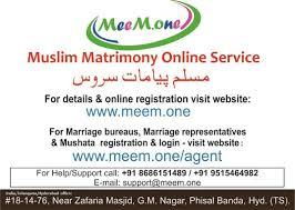 Meem Online - meemone muslim matrimony online service photos phisal banda santosh