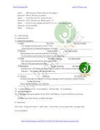 english writing paper sslc 10th question papers with answer key download march 2016 sslc question papers sslc quarterly question papers 10th question papers samacheer kalvi answer key