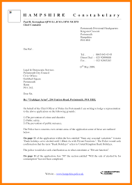 Bank Certification Letter Sle 100 Business Letter Sle In Ms Word Product Sales Letter