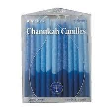 chanukah candles rite lite dipped shades of blue 5 3 4 inch chanukah candles