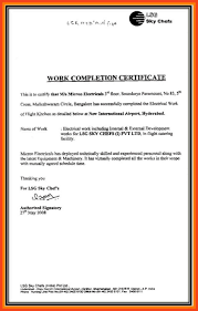 ffa certificate template run certificate template images templates exle free