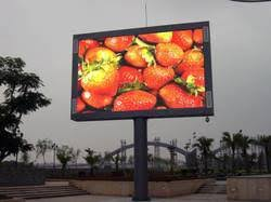 led display board wholesale trader from nagpur