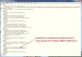 raspberry pi の hardware 情報取得時の不具合 all blue system 作業日記