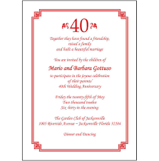 invitations templates archives invitations template cards