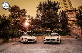 mercedes benz club of iran linkedin