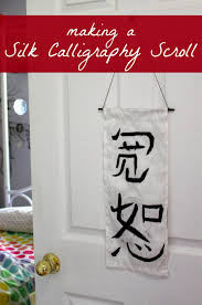 marie u0027s pastiche the chinese invented it silk making a silk