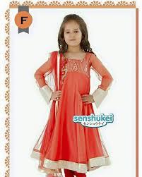 Baju Anak India jual baju anak cewe model sari india set kenkei shop
