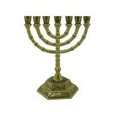 jerusalem menorah 12 tribes on base holy land jerusalem hebrew 6 5 msp05
