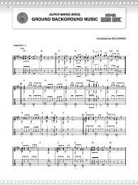 super mario series guitar presto sheet music