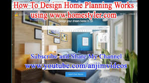 how to use www homestyler com in telugu how design home