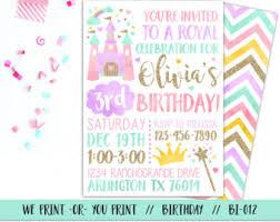 princess birthday invitation etsy