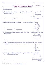 multi step equation worksheets
