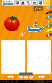 35 best language urdu images on pinterest language kids