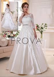 magasin de robe de mariã e lyon robe de mariée haute couture en tissu satin et dentelle