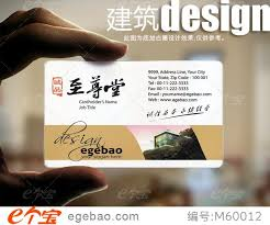 Job Title On Business Card 500 Business Cards Price 5840