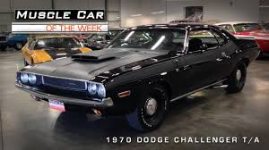 1970 Muscle Cars - muscle car of the week video 72 1970 dodge challenger t a youtube