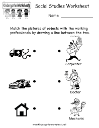 Preschool Worksheet Kindergarten Social Studies Worksheet Printable Worksheets