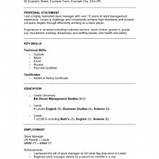 personal resume sample resume cv cover letter sample profile