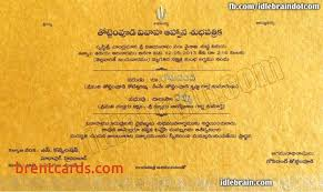 wedding quotes telugu christian wedding quotes for invitation cards free card design ideas
