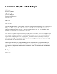 Business Request Letter Template by 7 Best Images Of Business Request Letter Sample Business Letter