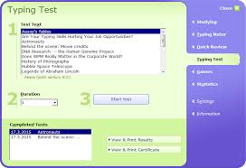 free typing full version software download amazon com typingmaster 10 pro download software