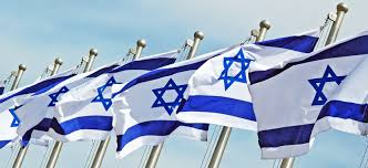 Israels Flag Celebrate Israel U0027s Memorial And Independence Days Jewish