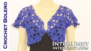 Beautiful Purple Motifs Crochet Ipheion Stitch Lace Motif Bolero Youtube