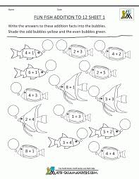 First Grade Sight Words Worksheets Images About Homeschool On Pinterest Sight Word Practice