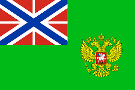 Colors Of Russian Flag File Russia Flag Of The Fsb 2008 Svg Wikimedia Commons
