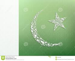 Pakistans Flag Pakistani Flag Ornamental Design Stock Illustration Image 32395298