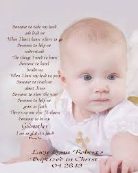 Godmother Gifts To Baby Godmother Godfather Godparents Gift Personalized 8x10 11x14 Poetry