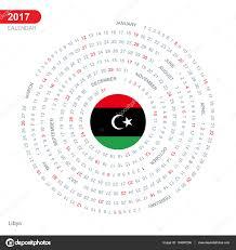 Libyas Flag 2017 Calendar With Libya Flag U2014 Stock Vector Ibrandify 134397266