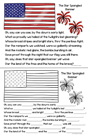Youre A Grand Old Flag Lyrics September 14 2014 Is The 200th Birthday Of The Star Spangled