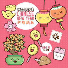 lunar new year photo cards new year card stock vector illustration of bubbles 62285901