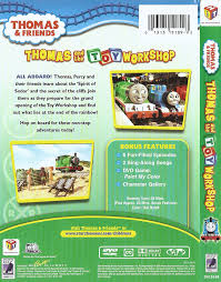 thomas toy workshop dvd thomas tank engine wikia
