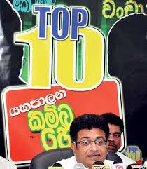 Gammanpila Reveals Jo Accuses Ravi K Of Involvement In Vehicle Lanka U0027s Illegal