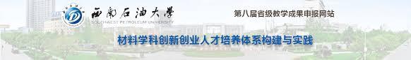 cr馥r un bureau d 騁ude 附件5 四级资助体系 重庆时时彩千里马计 号