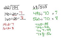 showme lesson 2 5 estimating quotients with 2 digit divisors